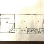 2020.12.18更新【特選賃貸物件】田中マンション